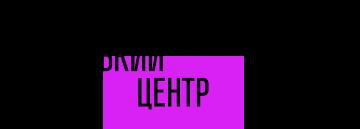Львівський Муніципальний Мистецький центр