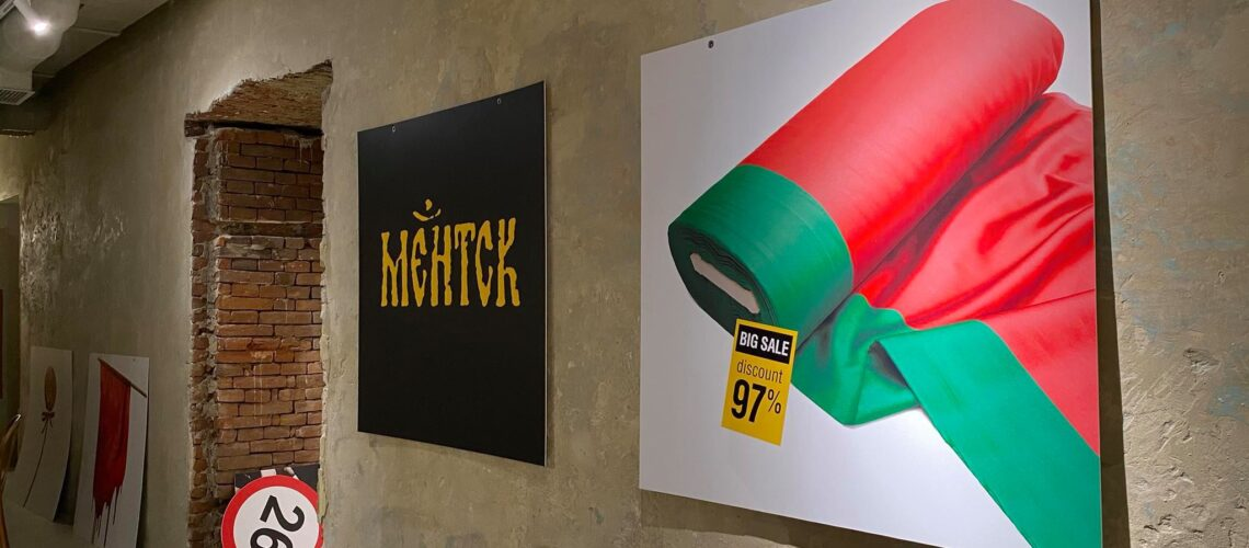 """Exhibition of protest poster by Vladimir Tsesler """"Believe! We can! We will win!"""""""