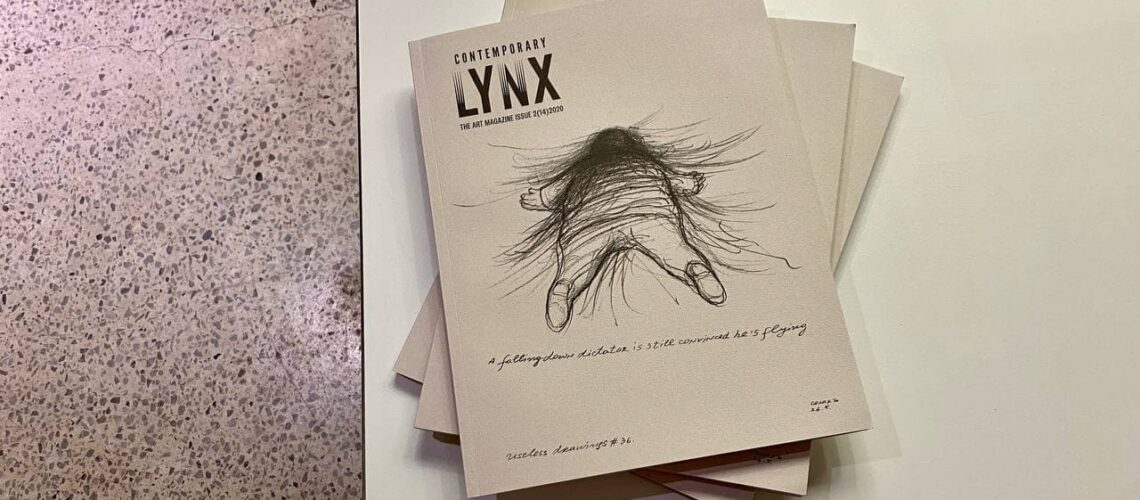 The Municipal Art Center became the official agency of Contemporary Lynx Magazine in Lviv