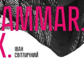 "«Grammar. Fix."", Ivan Svitlychnyi's personal project"