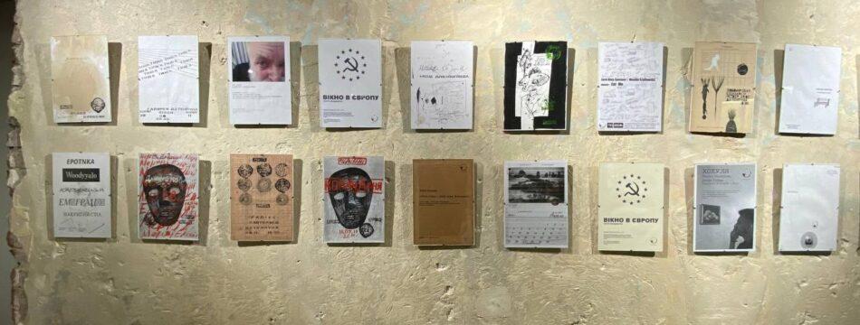 Виставка плакатів до 10-річчя галереї Detenpyla