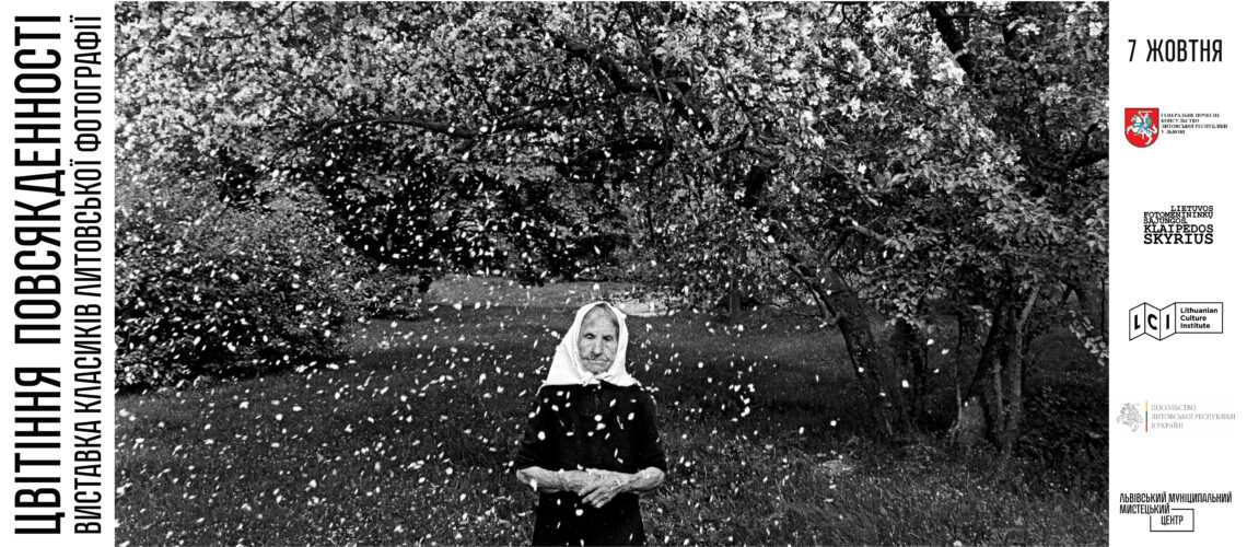"""Exhibition of classics of Lithuanian photography """"Flowering of everyday life"""""""