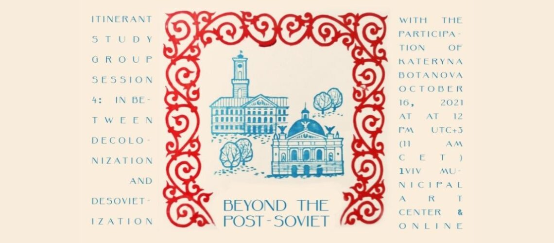 Beyond the post-soviet. Itinerant study group